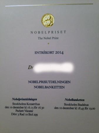 2014-12-05 13.21.40b