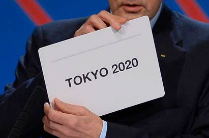 Tokyo20204