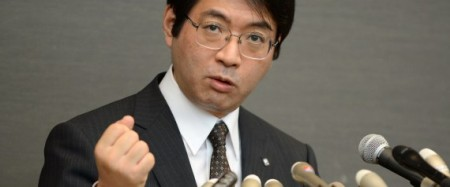 JAPAN-STEMCELL-RESEARCH-SCIENCE-SCANDAL